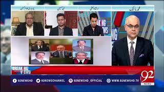 Breaking Views with Malick : Why Raza Rabbani was not made Senate Chairman- 17 March 2018