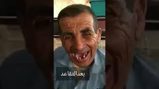 Old man singing staying alive 😂😂
