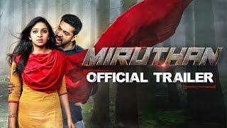 Miruthan - Official Trailer   Jayam Ravi, Lakshmi Menon   D. Imman   Shakti Soundar Rajan width=
