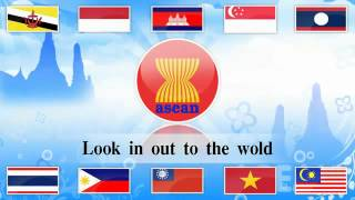 AEC Club : The ASEAN Way