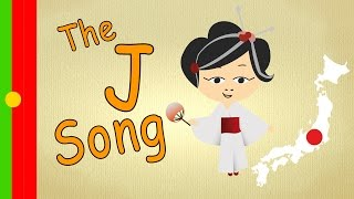 "Songs for kids in portuguese - The ""J-Song"" - learning portuguese fast and easy"