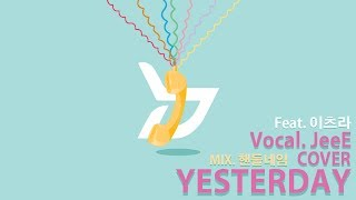 【 JeeE 】 블락비 (Block B) - Yesterday (Feat.이츠라) [COVER]