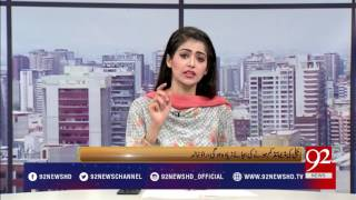 Bakhabar Subh 31-05-2017 - 92NewsHDPlus