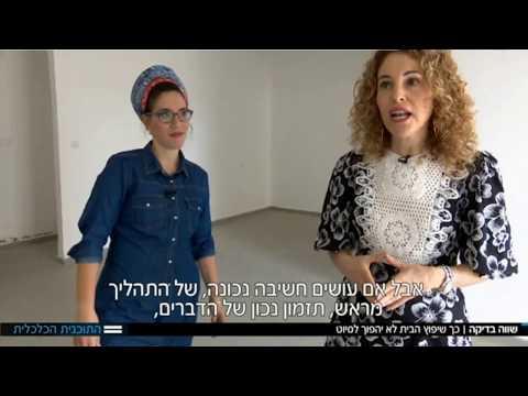 סרטון: שלומית דאובה אצל מנחם הורביץ