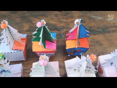 溫馨聖誕盒製作 - YouTube