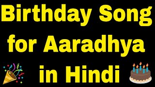 Birthday Song for Aaradhya - Happy Birthday Song for Aaradhya