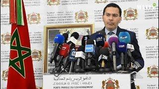 Mustapha El Khalfi expose quelques mesures de la loi-cadre sur l'éducation, la formation et la recherche scientifique