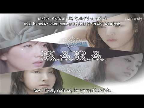 kara-runaway-english-subs-romanization-hangul-hd-lovekpopsubs13