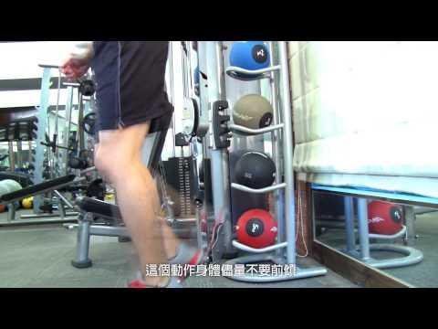 【跑者肌力訓練特別企劃Part4】間歇訓練 - YouTube