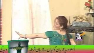 lak dolay dolay stage performance width=
