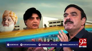 Bakhabar Subh - 21 October 2017 - 92NewsHDPlus