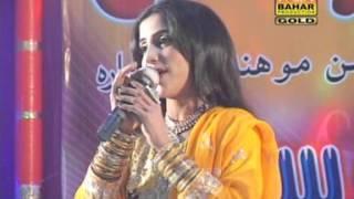 Munjha Yar Jani   Saima Soomro   Sutho Sajan Album 6   Official Video