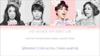 Girl's Day – Female President (여자 대통령) (Color Coded Han|Rom|Eng Lyrics)