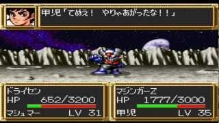 [HD・SFC]第3次スーパーロボット大戦[デモ画面]