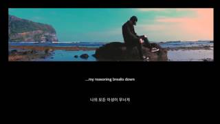Right Here Right Now - DPR LIVE (feat. Loco, Jay Park) [ENG SUB / HANGEUL]