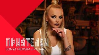 SONIA NEMSKA & PAGANE - PRIATELKI / Соня Немска и Пагане - Приятелки , 2001