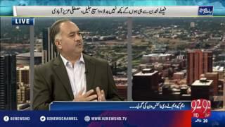 Bakhabar Subh -24-08-2016 - 92NewsHD