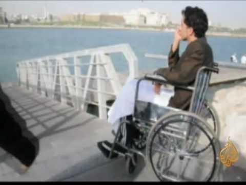 نشرة غسيل .. على قناة الجزيرة