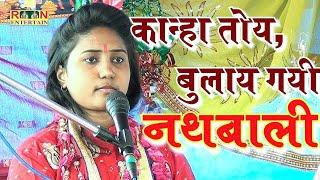 कु•दीप्ति शास्त्री के शानदार कृष्ण भजन पर झुमे भक्तगण // DIPTY SHASTRI HIT BHAJAN