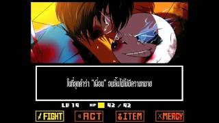 [Thai Undertale Parody] Stronger Than You Battle Ver. [Lunacat & Rin Harmony]