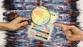Opening 100 Pokemon Burning Shadows Booster Packs! (Hunt for Rainbow Charizard)