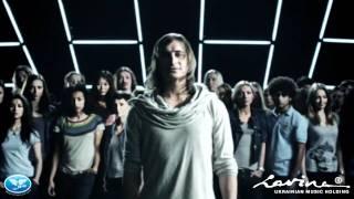 С.К.А.Й. - ! - S.K.A.Y. (Official Video)