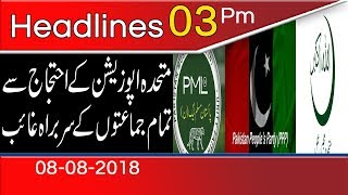 News Headlines | 3:00 PM | 8 August 2018 | 92NewsHD