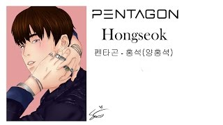 Drawing Pentagon Concept Teaser Five Senses - Hongseok (Yang Hongseok)  // 펜타곤 - 홍석(양홍석)