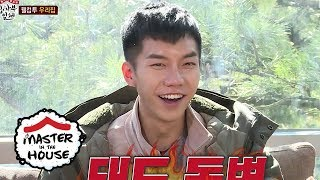 "Lee Seunggi, ""My house is perfect!"" [Master in the House Ep 8]"