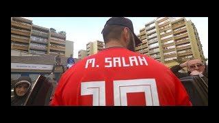 La Fouine - Mohamed Salah [CLIP OFFICIEL] #RAP #5 width=