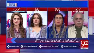 How can PPP use the current political situation of PML-N in Punjab in the upcoming elections.