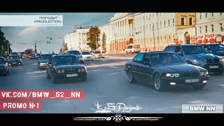 BMW-NN Promo №1