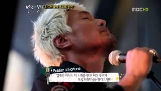 임재범 - Soldier Of Fortune (UC버클리 live) [HD]