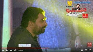 M Jayachandran   Musical Medley   Jayaragangal   Manorama Online width=