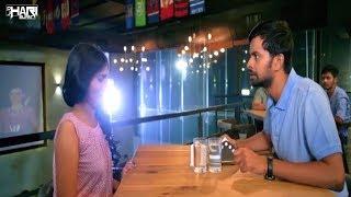 Te Coffee Kem Mangavi | Chhello Divas | DJ Hari Surat Remix