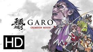 Garo Crimson Moon Complete Series - Official Trailer