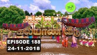 Kalyana Veedu | Tamil Serial | Episode 188 | 24/11/18 |Sun Tv |Thiru Tv