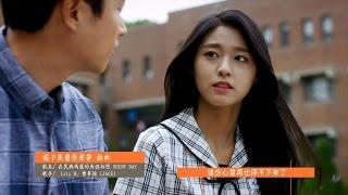 《橘子果醬 Orange Marmalade 電視原聲帶》發行預告:LILY M ,曹昇鉉(JACE) - 在民與瑪麗的青澀初戀SHINY DAY