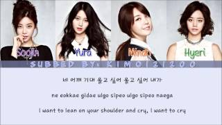 Girls' Day - I Miss You (보고싶어) [Hangul/Romanization/English] Color & Picture Coded HD