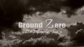 Ground Zero feat. MCD - Στρίμωξε με