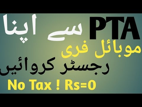 Download thumbnail for PTA Mobile Free Registration Code
