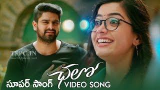 Chalo Movie Choosi Chudangane Video Song Promo   Naga Shaurya   Rashmika Mandanna   TFPC