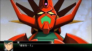 スーパーロボット大戦V 真ゲッタードラゴン 全武装 LV99 最強ダメージ