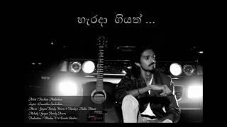 Herada Giyath Oya (Ruchira Madhushan) Official Audio