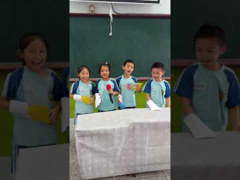 20170915 第6組 以新 晢永 佑芯 晨晞 - YouTube