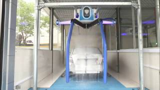 Leisuwash Sword X2 touchless car wash with dual arms