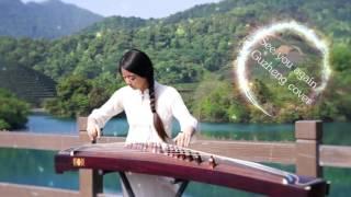 Guzheng cover '' See You Again '' Guzheng cover