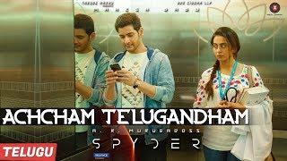 Achcham Telugandham - Spyder - Mahesh Babu & Rakul Preet Singh - AR Murugadoss - Harris Jayaraj