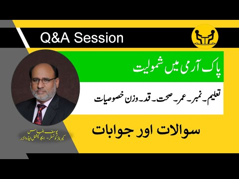 How to join Pak Army? | Q&A Session with Sir Yousuf Almas | Yousuf Almas | Career Counselor