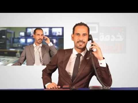 خدمة العللاء2 الحلقة الثانية عشر